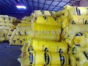 超细离心玻璃棉保温棉价格