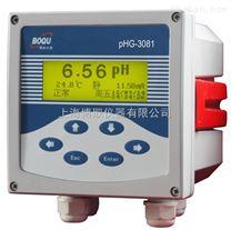 高溫在線式PH酸度計(強酸強堿)大寬屏顯示