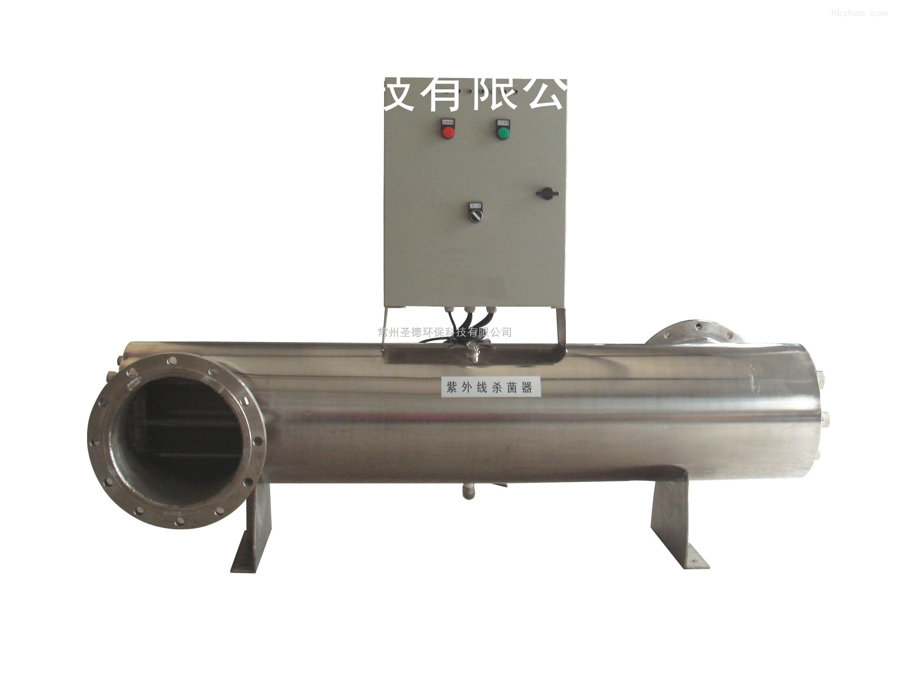 江蘇紫外線殺菌器紫外線殺菌器