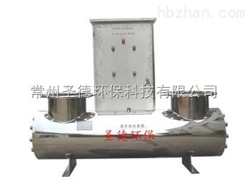 徐州紫外線殺菌器廠家