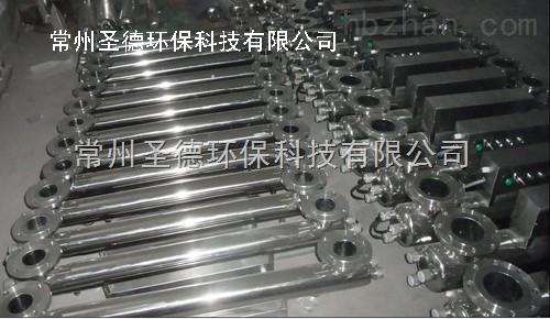 安徽紫外線殺菌器