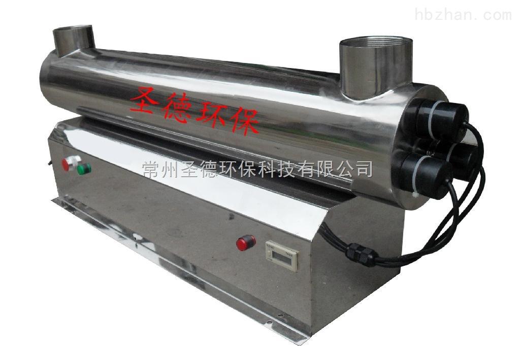 上海紫外線消毒器報價