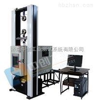 高低溫金屬棒材拉力試驗機專業生產廠家