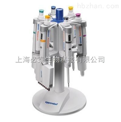 艾本德移液器固定器和支架