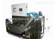 波达带材碳氢超声波清洗机