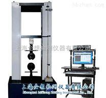 上海電子*材料試驗機