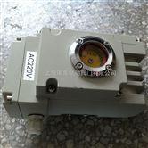 调节型电动执行器供应
