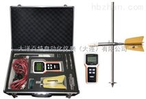 遼寧大連Better-DCB(I)型便攜式電磁流速儀明渠流量計