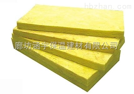 玻璃棉卷毡 //防火玻璃棉保温板价格