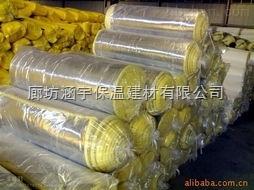 48kg玻璃棉卷毡 含运费含税价格