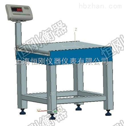 福建100kg滚筒电子秤供货商