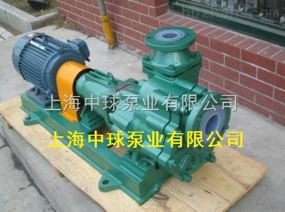 40FZB-30耐腐蚀化工自吸泵