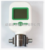 MF5706-N-25數顯氣體流量計0-25L/min