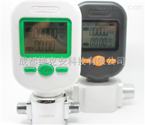 MF5706-N-10-B-O氧氣質量流量計