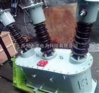 JLS高压电力计量箱