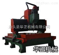 現貨供應數控鑽銑床國內zui大知名廠家