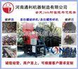 天津哪里有卖易拉罐破碎机