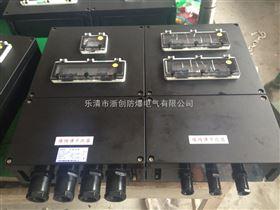 FXM(D)全塑三防配电箱