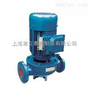 单级清水离心泵-管道离心泵