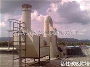 清远阳山环保公司电子厂废气处理