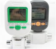 气体流量计/压缩空气流量检测仪表
