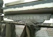 环保设备滤带式污泥浓缩脱水机