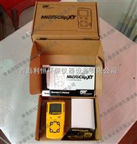 利恒經銷便攜式加拿大BW MC2-4四合一氣體檢測儀