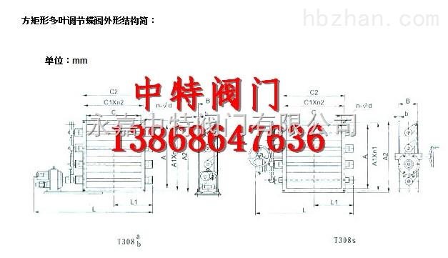 ne555水塔水位电路图
