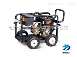 CM20/15冷水高压清洗机(柴油机驱动)