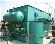 全自动 屠宰污水处理设备 质优价廉