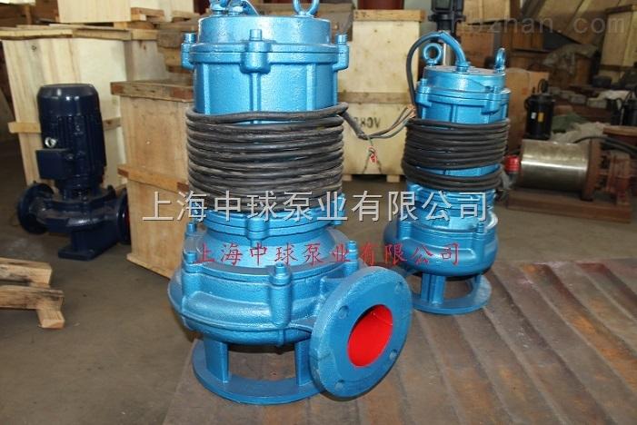 100QW100-30-15潜污泵