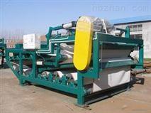 污泥处理设备(污泥压滤设备)