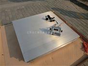 供应盐城1*1米碳钢双层地磅 2吨电子平台秤 5吨小地磅