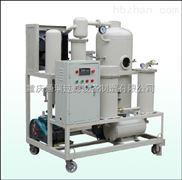 ZJD-10-提高机床润滑液压系统中机械油清洁度的ZJD-10脱水过滤专用净油机