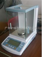上海菁華FA2104N電子分析天平