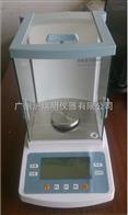 上海菁華FA2004N(內校)、全自動內部校準