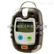 德爾格PAC7000-S02氣體檢測儀