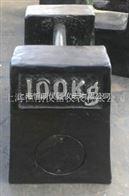 浙江500g铸铁砝码