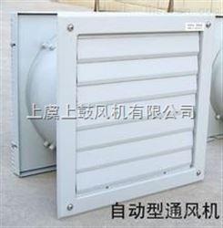 变电站专用ZTF-4F/PS智能型低噪声轴流风机
