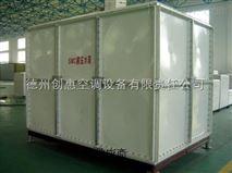 SMC组合式玻璃钢水箱厂家