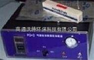 PQ-2静态配气装置