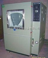 GT-SC-512供应砂尘试验箱