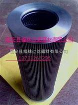 齐全GL-110*250/25汽轮机滤芯