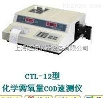 化学需氧量C0D速测仪价格