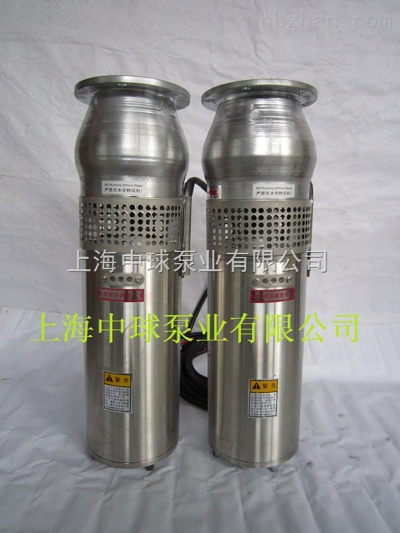 QSPF100-17-7.5不锈钢喷泉潜水泵
