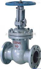 Z41H-40C DN250法兰式手动高压闸阀