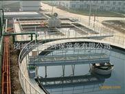 博宇环保半桥式刮泥机