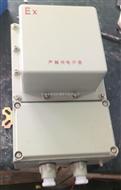 BCK-CBK-BKB69防爆变压器