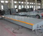 供应河西区出口式电子汽车衡60吨汽车衡