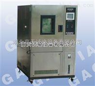 GT-TH-S可程式恒温恒湿试验箱选型